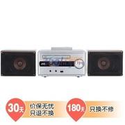 JVC EX-S1S iPod/iPhone/USB/木质振盆 迷你组合音响
