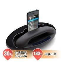 新科 H313 无线蓝牙 电话音箱 黑色产品图片主图