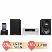 先锋 X-HM31V-S 多音效迷你组合音响产品图片主图