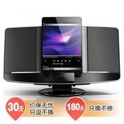 飞利浦 DCM2068 迷你音响苹果音乐底座桌面音响CD播放器壁挂式(黑色)