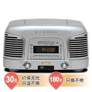 TEAC SL-D920-S 复古迷你台式音响(银色)