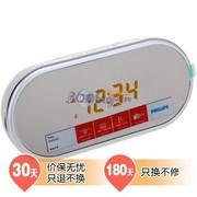 飞利浦 AJ1000/93 LED镜面时钟台式收音机