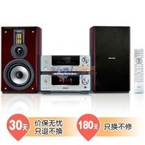 飞利浦 MCD909/93 DVD组合音响产品图片主图