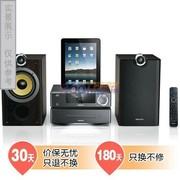 飞利浦 DBD8010 iPod/iPhone/iPad USB/DVD/3D蓝光Hi-Fi 迷你组合音响