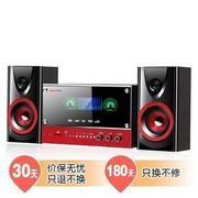新科 N59B 迷你音响 2.1声道多媒体有源组合音箱