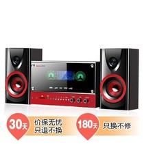 新科 N59B 迷你音响 2.1声道多媒体有源组合音箱产品图片主图