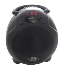 先科 ST-1501 5寸户外电瓶拉杆音箱 大功率|广场舞|会议演唱|移动便携组合音响产品图片主图