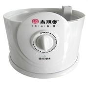 尚朋堂 YS-HD3001 加湿器