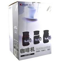 虎牌 ACR-A05C 漏滴式咖啡机 黑色 0.66L 间歇式喷头式滴漏 130ml的杯子可倒5杯份产品图片主图