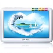月光宝盒 爱国者(aigo)数码播放器MP5 PM5906FHD Touch 高清触摸屏MP3 8G 5寸 超薄便携 可连耳机音箱 白色