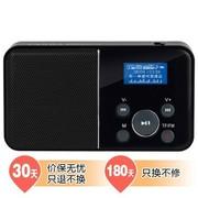 熊猫 DS-116 数码音响 插卡收音机 迷你小音箱 三解码 歌词同步显示(黑色)