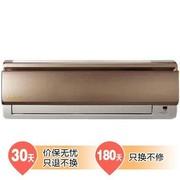 大金 FTXP25HV2CN5 1匹 壁挂式直流变频冷暖空调 幻金 金(R410A新冷媒)