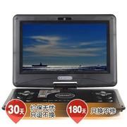 金正 N6698 移动电视DVD 10.1寸(黑色)