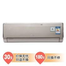 格力 KFR-35GW/(35561)FNCa-2 大1.5匹 壁挂式U雅2系列家用冷暖空调 香槟色产品图片主图