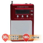 圣宝 SV-927百灵鸟便携式收音音响 (红色)