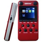 帝尔 DR16 彩屏MP3复读机 可转录播放磁带光盘 支持下载 专业录音功能 4G内存 酒红色