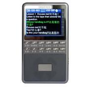帝尔 DR24 彩屏MP3复读机 可转录播放磁带光盘 支持下载 专业录音功能 4G内存 银灰色