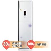 格力 KFR-50LW/(50569)Ba-3 2匹 立柜式T迪系列家用冷暖定速空调