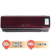 三菱 MSZ-SYE12VA(KFR-36GW/BpC)1.5匹 壁挂式家用冷暖变频空调(红色)