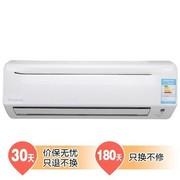 大金 FTXH325LC-W5 正1匹 壁挂式直流变频家用冷暖空调 (银光白)