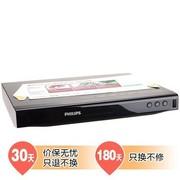 飞利浦 DVP2882/93 DVD 全能高清 播放机 (黑色)