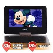 索爱 SA-913H 10英寸 便携式移动DVD(咖啡色)