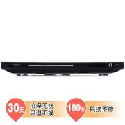 万利达 DVP-826 视盘机 黑色