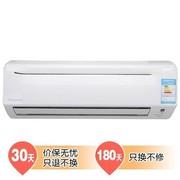 大金 FTXH325LC-W5 1匹  家用冷暖挂式空调 (银光白)