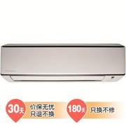 大金 FTXB325LC-W 1匹 壁挂式家用冷暖变频空调(白色)