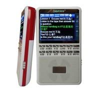 帝尔 DR31 京东定制抓词翻译视频复读机新增视频复读功能 可转录播放磁带光盘 红色