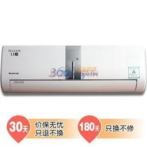 格力 KFR-35GW/(35561)FNAa-3 大1.5匹 挂式家用冷暖U酷变频空调(银色)产品图片主图