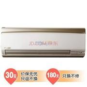 大金 FTXS35HV2CW 正1.5匹 壁挂式直流变频家用冷暖空调  (银光白)