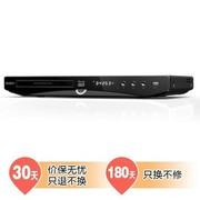 杰科 BDP-G3608 3D蓝光DVD播放机(黑色)