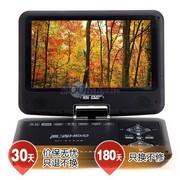先科 ST988 9寸 移动DVD网络影霸 支持RMVB(黑色)