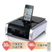 威尼徕 NE-988N 多功能音响 苹果iphone/ipod接口(黑色)