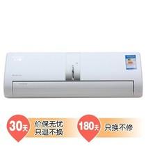 格力 KFR-35GW/(35561)FNAa-2 大1.5匹 壁挂式U酷变频系列家用冷暖空调(银色)产品图片主图