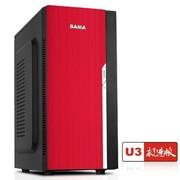 先马 天机玫瑰红 U3迷你小机箱 (兼容Micro主板、大电源、大显卡、SSD固态硬盘)