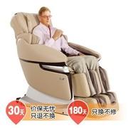 艾力斯特 SL-A70 爱为按摩椅 全智能磁疗按摩椅