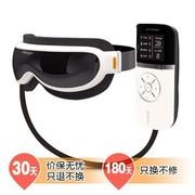 攀高 PG-2404G 智能按摩眼镜(护眼仪)
