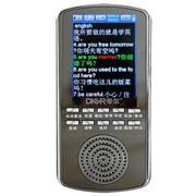 帝尔 DR18 抓词翻译视频复读机 可转录播放磁带光盘 支持下载 专业录音功能 4G内存 银色