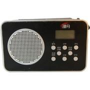 理丹 L802 便携音箱 AM/FM/SW1-8收音,闹钟功能