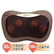 奥佳华 OG-2101 小腰姬i-care 棕色