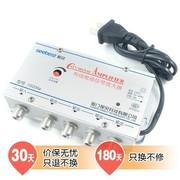 视贝 1020S8 有线电视信号放大器