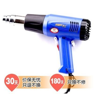 康夫 KF-188A 热风枪(蓝色)产品图片1