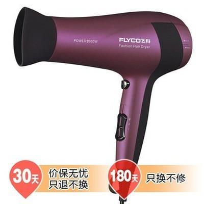 飞科 FH6618大功率电吹风机(魅紫)2000W负离子产品图片1