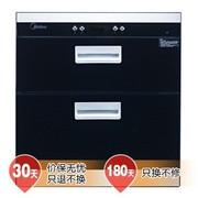 美的 MXV-ZLP90QD506 嵌入式消毒柜