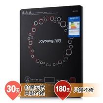 九阳 C21-SC806 电磁炉 整板触摸 2级能效 1瓦待机产品图片主图