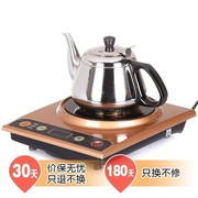 美的 CK1801 电茶炉