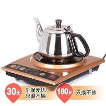 美的 CK1801 电茶炉产品图片主图