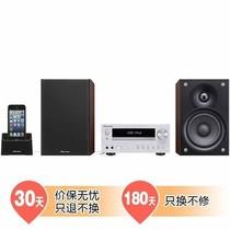 先锋 X-HM51-S 智能蓝牙迷你音响产品图片主图